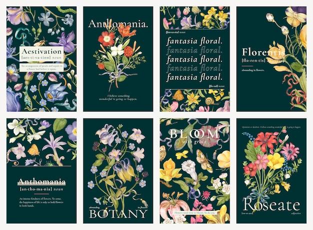 편집 가능한 아름다운 꽃 템플릿 벡터 광고 포스터 세트