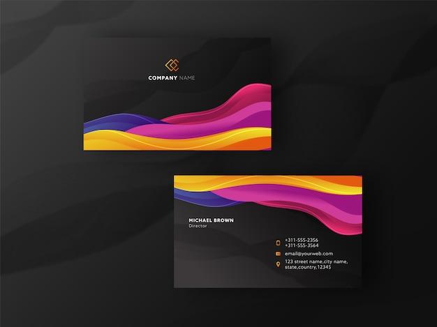 正面図と背面図に抽象的な波を持つ編集可能な名刺デザイン