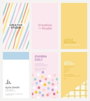 Редактируемый шаблон визитной карточки в наборе милый пастельный узор