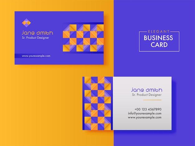 Редактируемые визитки