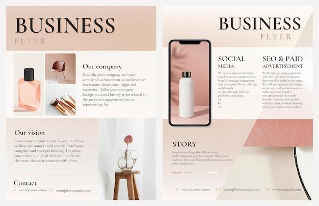 Редактируемый бизнес флаер шаблон вектор в женском стиле дизайна