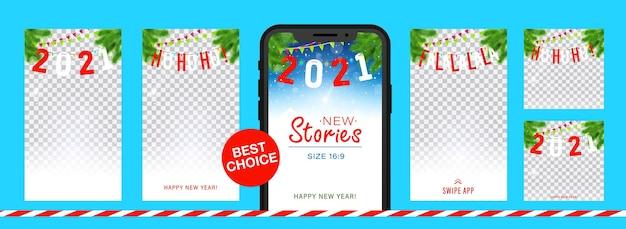 Редактируемые рождественские и новогодние истории набор для социальных сетей