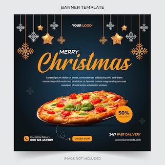 プロモーション用の編集可能なクリスマスフードメニューバナーソーシャルメディア投稿テンプレート