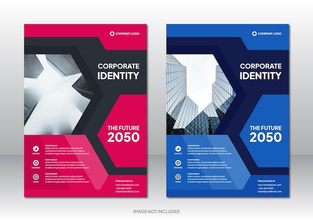 編集可能な企業パンフレットデザインの背景テンプレート