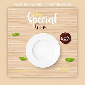 Редактируемый дизайн шаблона сообщений в социальных сетях о еде и ресторане.