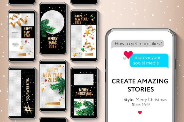 Редактируемые шаблоны историй instagram, с рождеством и новым годом