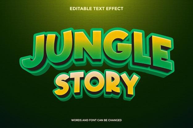 Редактируемый текстовый эффект `` история джунглей ''