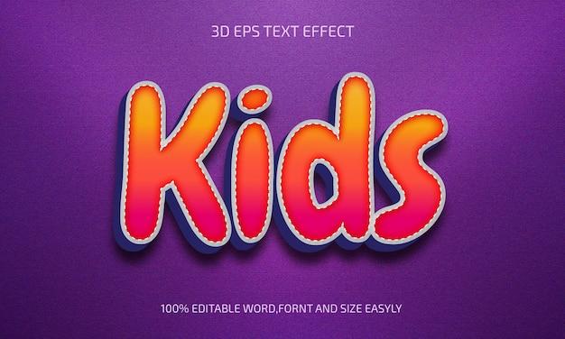 편집 가능한 아이 3d 텍스트 효과 스타일