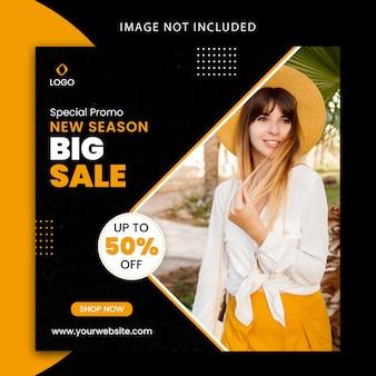 ファッション販売、instagram、facebook、広告、ウェブサイトのバナーデザインのための編集可能な現代のソーシャルメディア投稿テンプレート