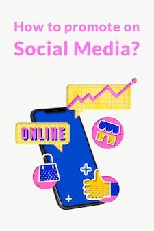 Modello di pubblicità online modificabile con telefono cellulare per attività di e-commerce