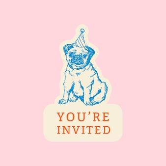 인용문이 있는 소셜 미디어 게시물을 위한 편집 가능한 파티 템플릿, 귀하를 초대합니다