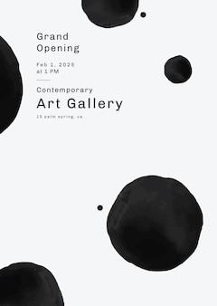 아트 갤러리용 잉크 브러시 패턴이 있는 편집 가능한 포스터 템플릿 벡터