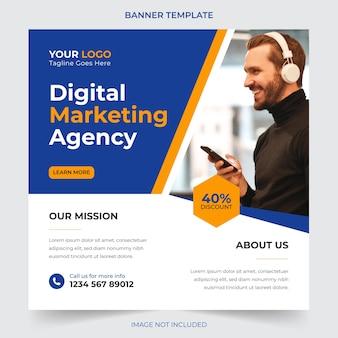 Редактируемое профессиональное агентство цифрового бизнеса, маркетинговое сообщение в социальных сетях и дизайн шаблона баннера