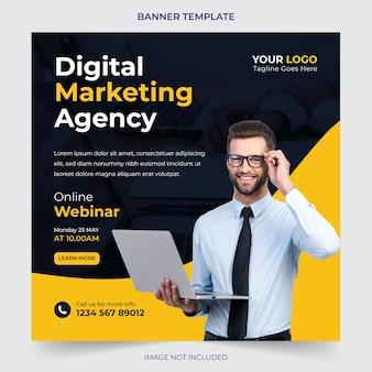 編集可能なプロフェッショナルデジタルビジネスエージェンシーマーケティングソーシャルメディアの投稿とバナーテンプレートのデザイン