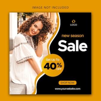 Editable sale template for social media, editable website banner design