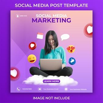 Editable social media post template. marketing social media banner