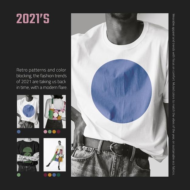 Редактируемый вектор шаблона социальных сетей в стиле ретро для модных брендов
