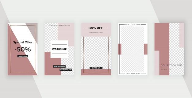 Редактируемые шаблоны историй для баннеров социальных медиа с розовыми и серыми геометрическими фигурами.