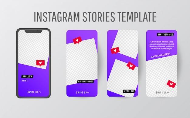 トレンドグラデーションとラブシェイプを含む編集可能なストーリーテンプレートコレクション