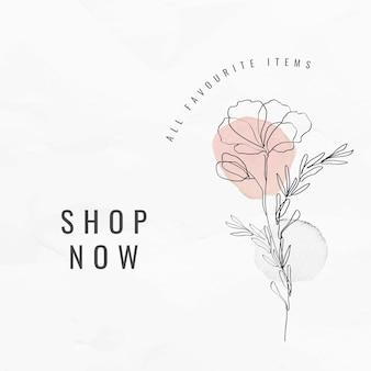 Editable template  line art minimal social media ad with text shop now