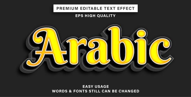 Editable text effect arabic
