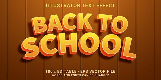 Редактируемый текстовый эффект - снова в школьном стиле