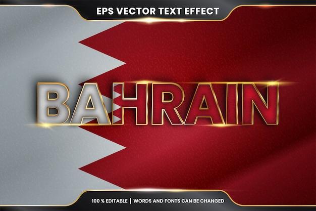 Редактируемый текстовый эффект - бахрейн с национальным флагом страны