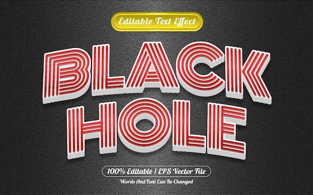 Редактируемый текстовый эффект в стиле шаблона черной дыры