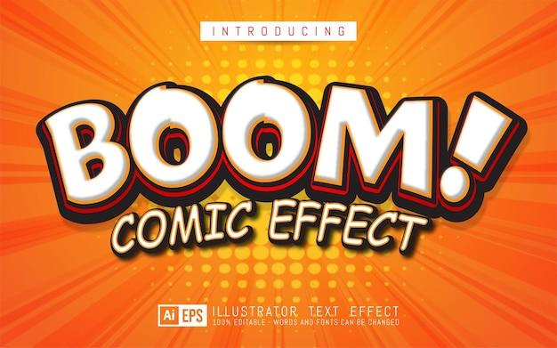 編集可能なテキスト効果ブームコミック効果テキストスタイルの概念