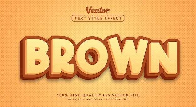 編集可能なテキスト効果、レイヤードブラウンカラースタイルのブラウンテキスト