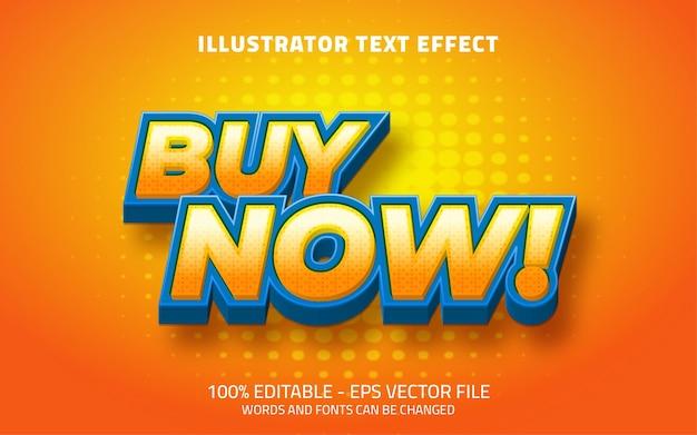 編集可能なテキスト効果、今すぐ購入スタイルのイラスト