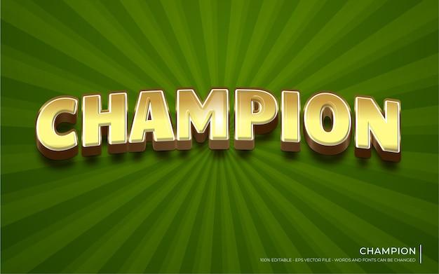 Editable text effect, champion