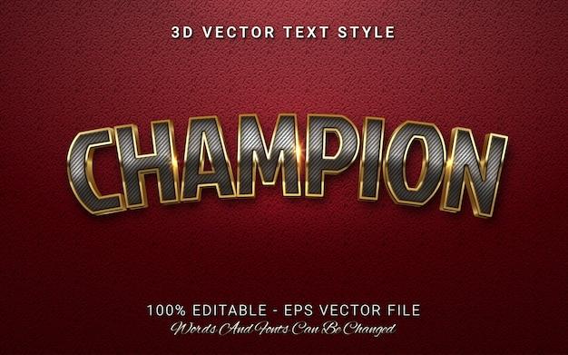 編集可能なテキスト効果チャンピオンの3dスタイルのイラスト