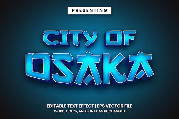 Редактируемый текстовый эффект - город осака металлик синий стиль
