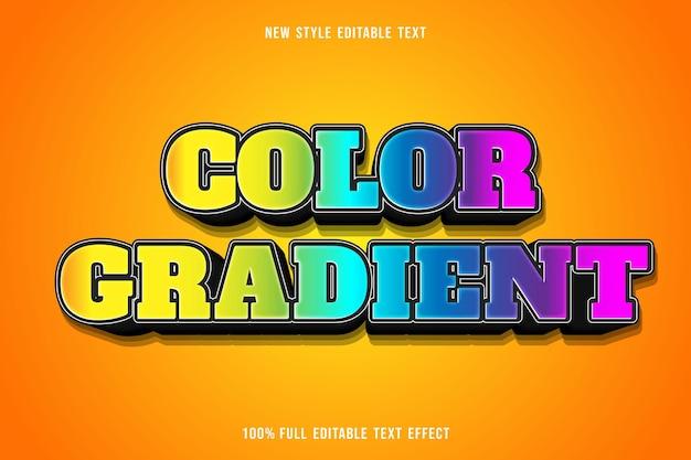 編集可能なテキスト効果の色のグラデーションの色黄青とピンク