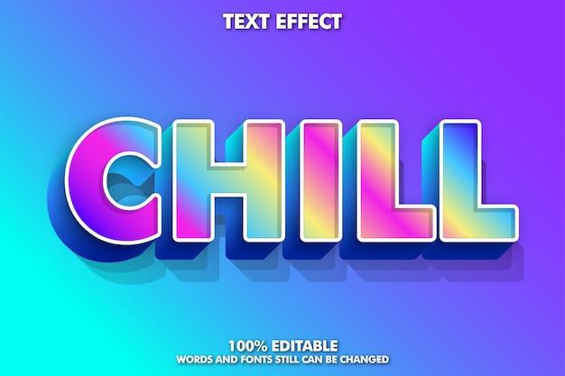 편집 가능한 텍스트 효과, 현대적인 디자인을위한 다채로운 텍스트 스타일