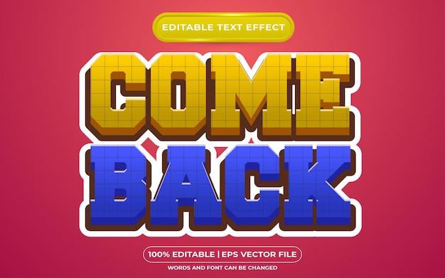 Редактируемый текстовый эффект возвращается в игровой стиль
