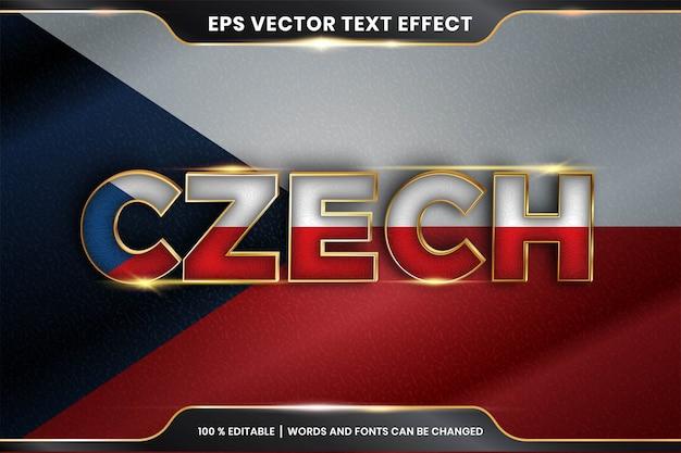 Редактируемый текстовый эффект - чехия с национальным флагом страны