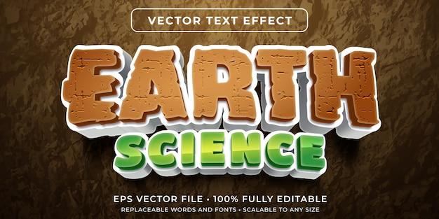 편집 가능한 텍스트 효과-지구 과학 스타일