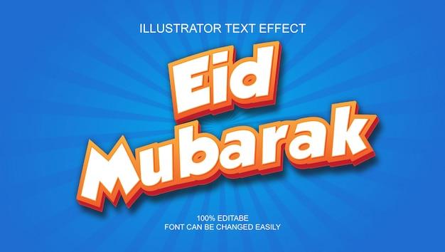 編集可能なテキスト効果-eid mubarakスタイル