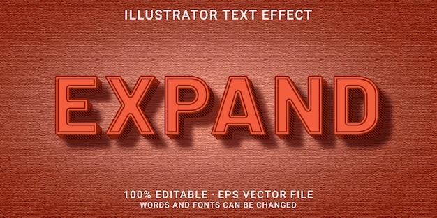 編集可能なテキスト効果-スタイルを拡張