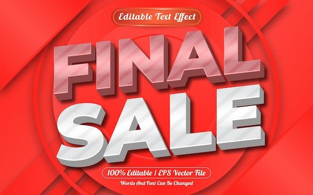 편집 가능한 텍스트 효과 최종 판매 템플릿 스타일