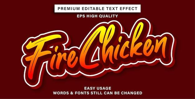 Редактируемый текстовый эффект огненного цыпленка