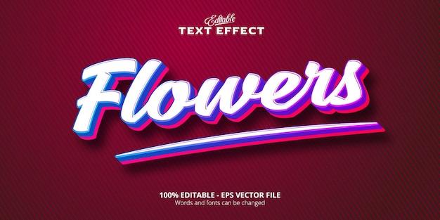 編集可能なテキスト効果、花のテキスト