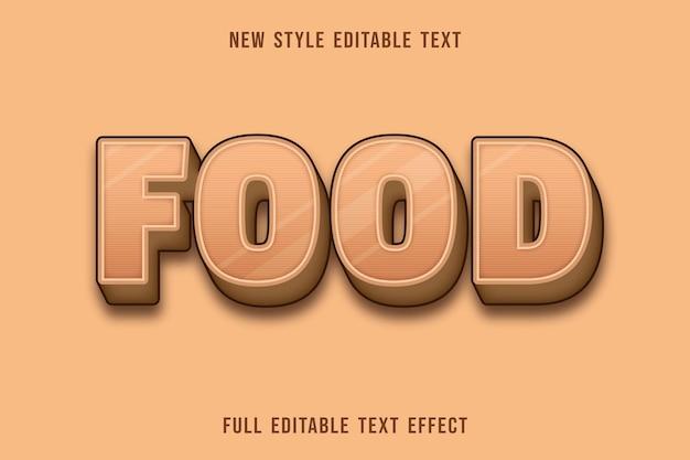 編集可能なテキスト効果食品着色料クリームと茶色