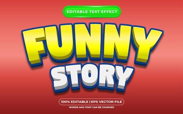 Редактируемый текстовый эффект в стиле забавной истории