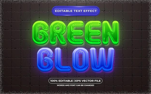編集可能なテキスト効果の緑の輝きのテンプレートスタイル