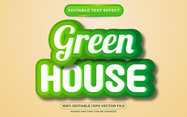 Редактируемый текстовый эффект зеленого дома в стиле шаблона