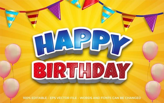 편집 가능한 텍스트 효과, 생일 축하 스타일 일러스트레이션