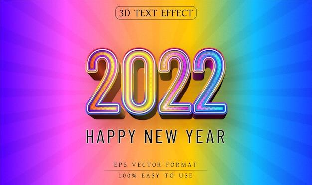 편집 가능한 텍스트 효과 새해 복 많이 받으세요 2022